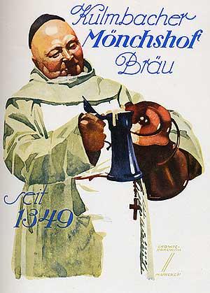 Людвиг Хольвайн – отец немецкого пром. дизайна. Изображение № 12.