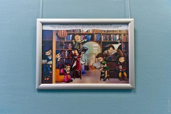 Изображение 41. Библиотека для молодежи.. Изображение № 41.