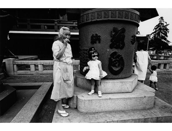 Большой город: Токио и токийцы. Изображение № 66.