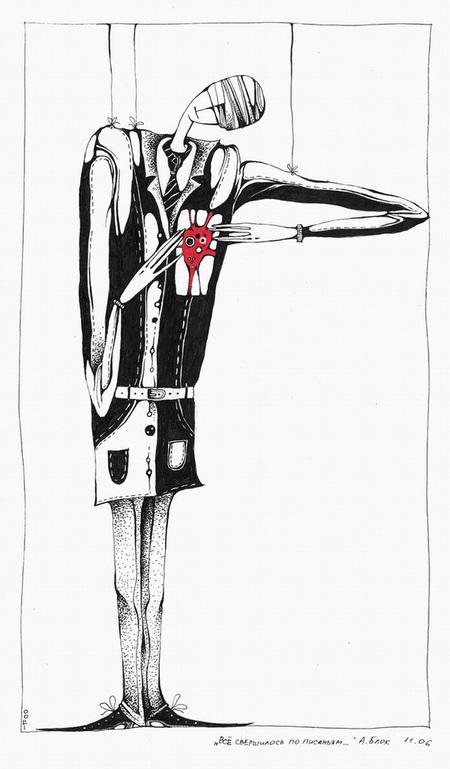 Фантасмагория Tineidae. Изображение № 27.