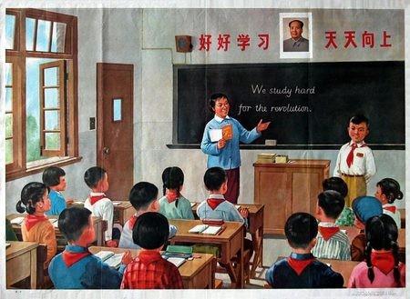 Слава китайскому коммунизму!. Изображение № 24.