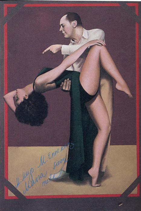Пластическая экспрессия латышского плаката 70 – 80-егг. Изображение № 15.