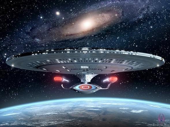 The Star Trek. Изображение № 3.