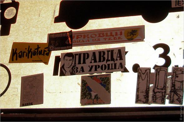 Стрит-арт и граффити Братиславы, Словакия. Изображение № 21.