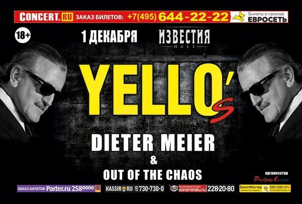 1 декабря в Москве - концерт Дитера Майера и YELLO. Изображение № 1.