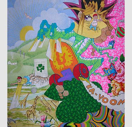 АиКиджима. Изображение № 12.
