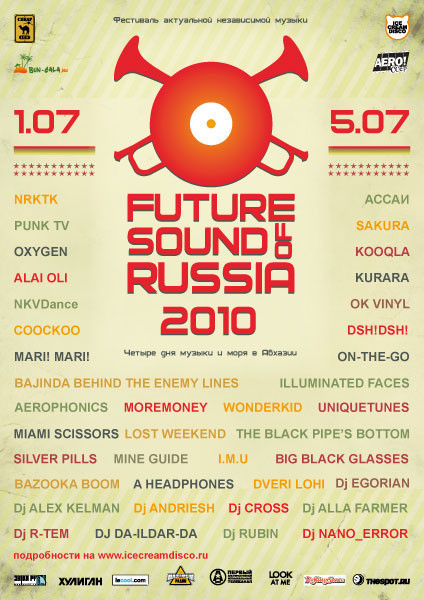 Future Sound of Russia 2010. Изображение № 1.