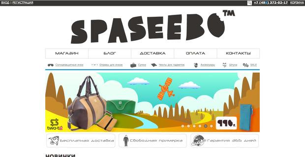 SPASEEBO - интернет-магазин очков, сумок и аксессуаров.. Изображение № 1.