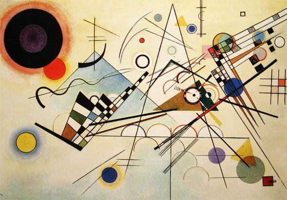 Коллекция работ В.В. Кандинского. Изображение № 26.