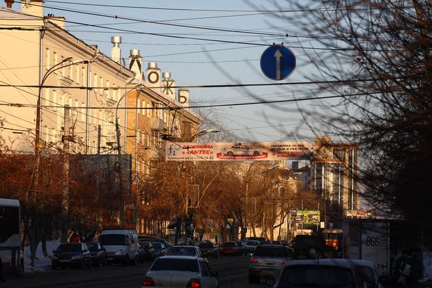 Тима Радя, «Под одной крышей». Изображение №40.