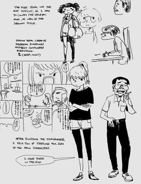 «Работа над комиксом  не сильно отличается  от работы в ресторане». Изображение № 5.