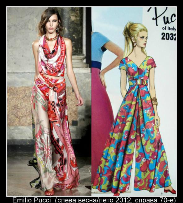 Модные традиции или где черпают свое вдохновение дизайнеры?. Изображение № 8.