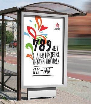 10 лучших городских логотипов России, Украины и Белоруссии, по мнению команды Citybranding. Изображение № 15.