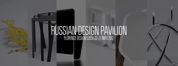 Интервью с участниками Павильона Российского Дизайна во Флоренции. Изображение № 2.
