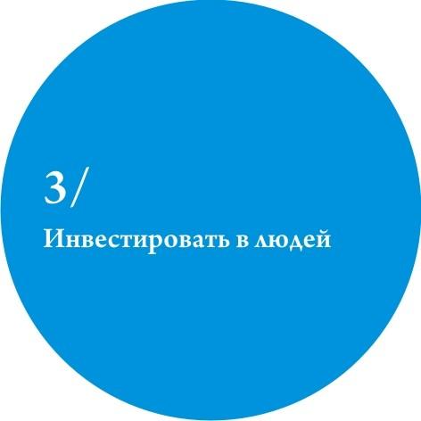 8 нововведений Москвы. Изображение № 5.