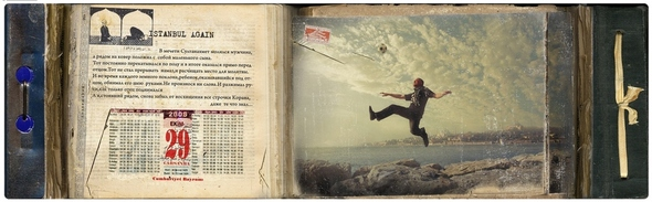 Петр Ловыгин. Изображение № 18.