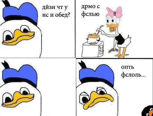 Мемы 2012. Изображение №14.