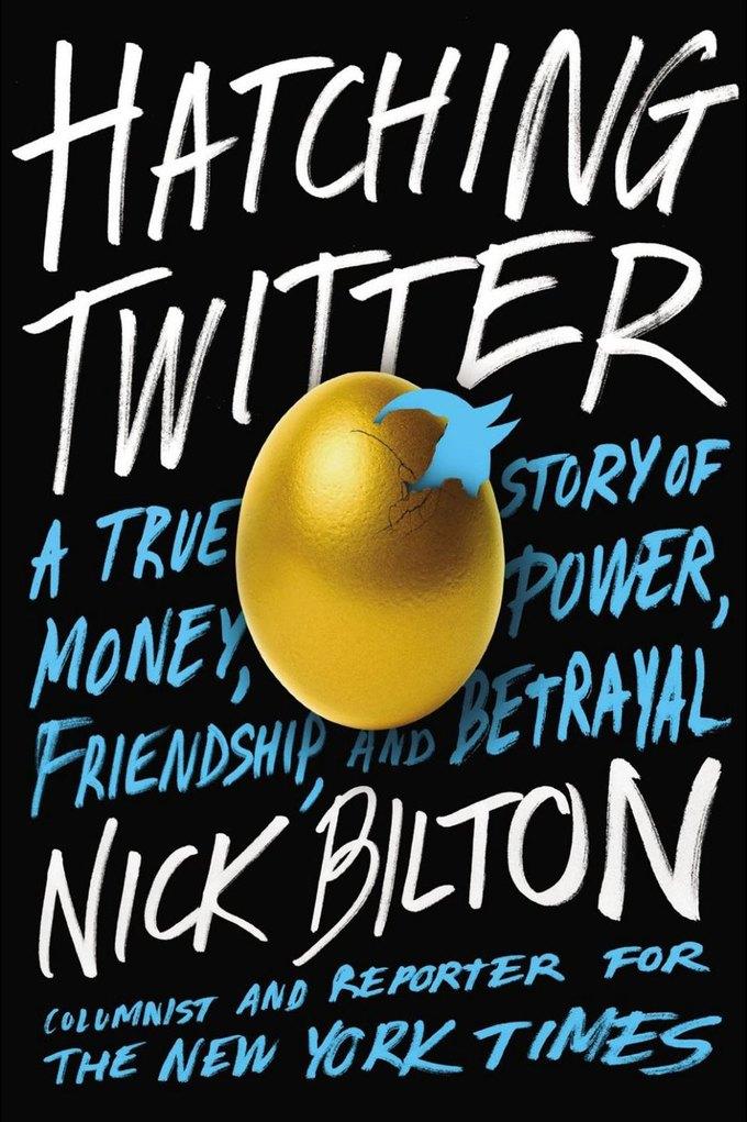 Историю основания Twitter расскажут в телесериале. Изображение № 1.