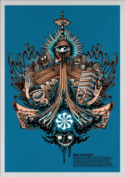 Lunarglide 3 City Pack: город в кроссовке. Изображение № 7.
