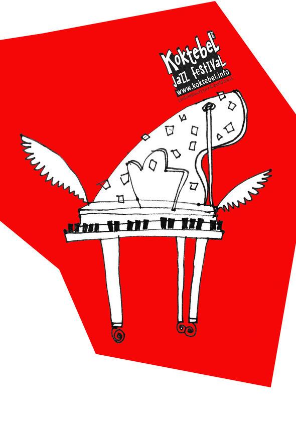 Изображение 31. Кастинг принтов для футболок SEKTA: Koktebel Jazz Fest.. Изображение № 31.