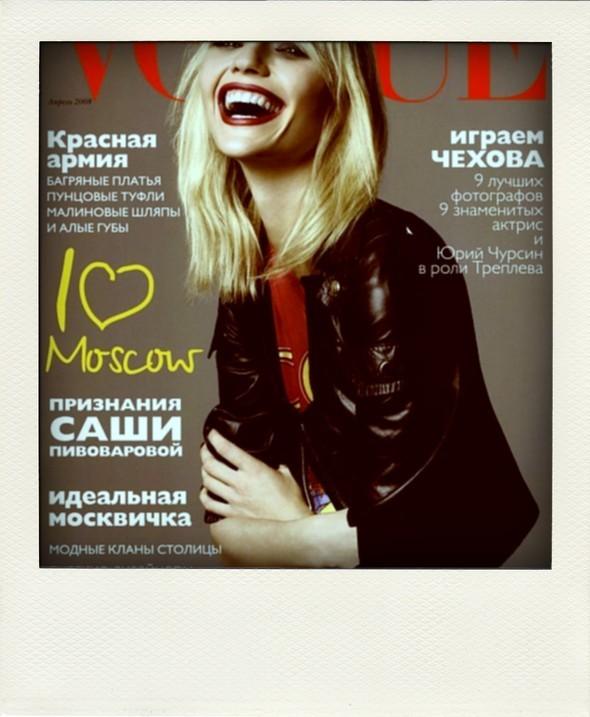 История VOGUE в 20 обложках. Изображение № 14.