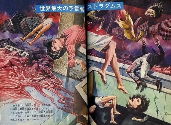Японская демонология Годжина Ишихары. Изображение № 28.