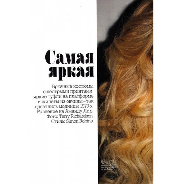 5 новых съемок: Interview, Purple Fashion и The Gentlewoman. Изображение № 31.