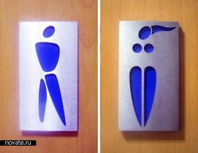 50 Необычных туалетных вывесок. Изображение № 14.