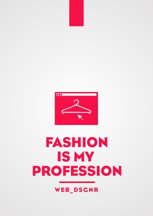Изображение 9. Конкурс: Fashion is My profession.. Изображение № 8.