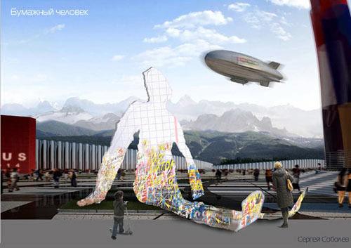 Олимпийский парк  украсят 68 современных скульптур и арт-объектов. Изображение № 1.