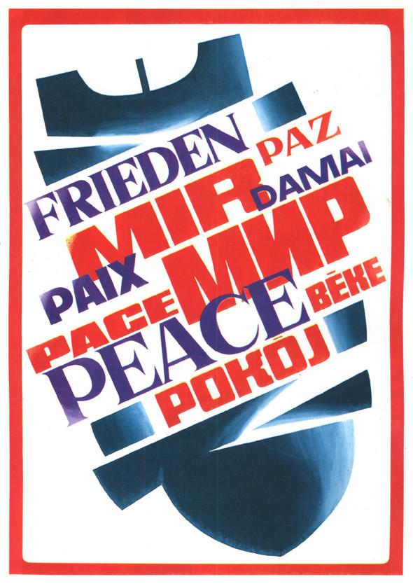 Искусство плаката вРоссии 1884–1991 (1985г, часть 5-ая). Изображение № 5.