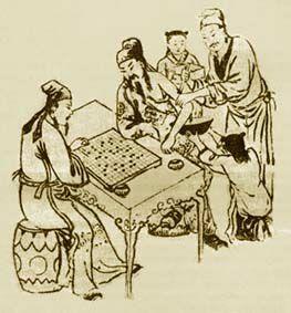 Китайские шашки. Изображение № 2.
