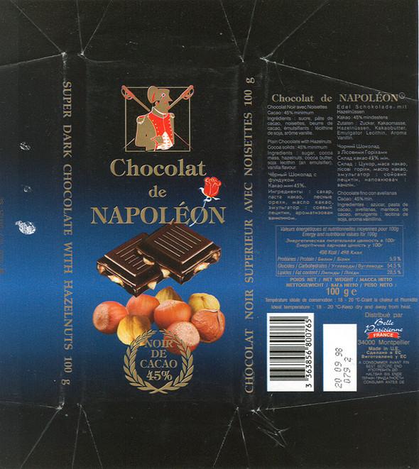 Мояшоколадная коллекция (1992–2009). Часть первая. Изображение № 2.