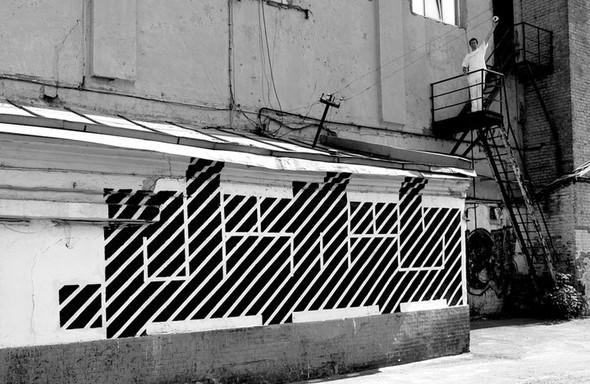 Изображение 2. «Я не граффитчик, я стрит-артист».. Изображение № 1.