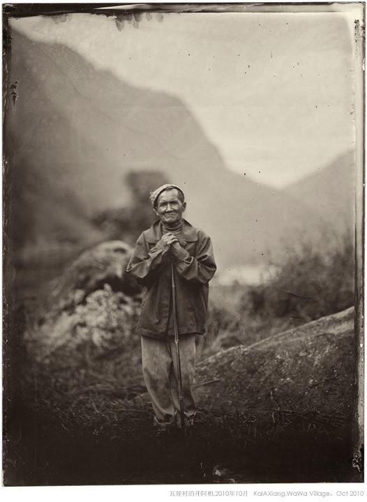 Photographer Luo Dan. Изображение № 10.