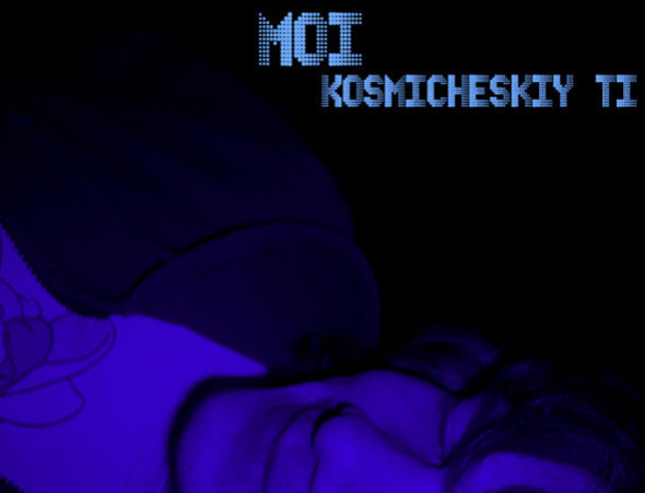 AnyaSova – MoiKosmicheskiyTi. Изображение № 1.