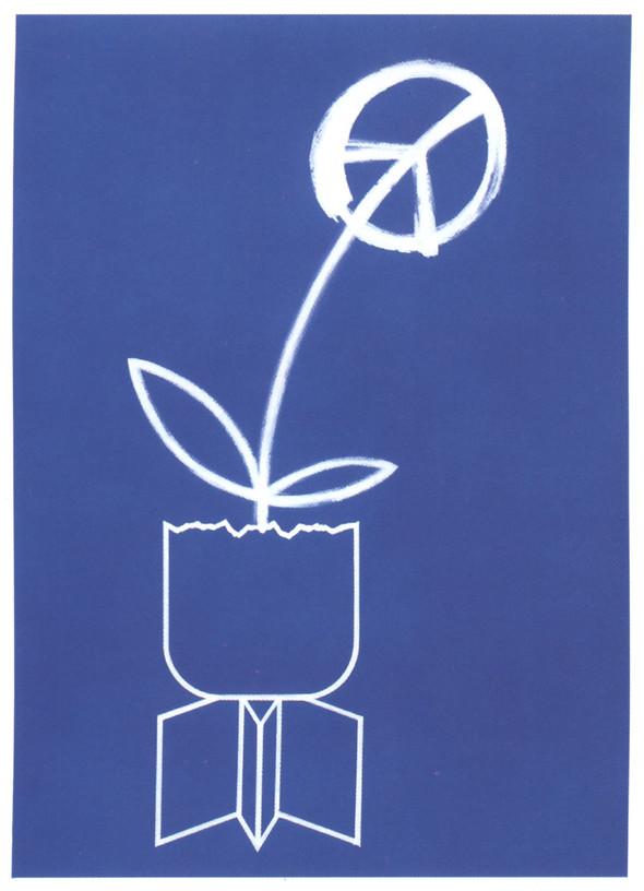 Искусство плаката вРоссии 1884–1991 (1985г, часть 3-я). Изображение № 13.