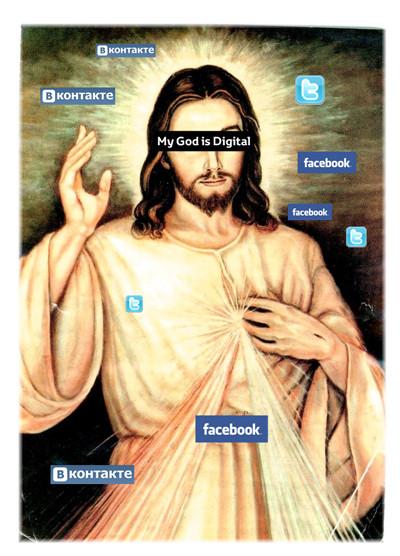 Изображение 1. My God is Digital.. Изображение № 1.
