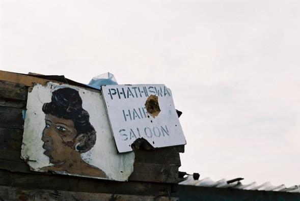Ghetto story-мыс Доброй Надежды. Изображение № 28.