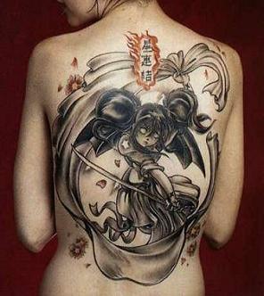 Японские татуировки. Изображение № 8.