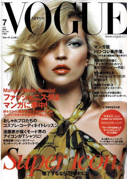 Кейт Мосс на обложках vogue. Изображение № 10.