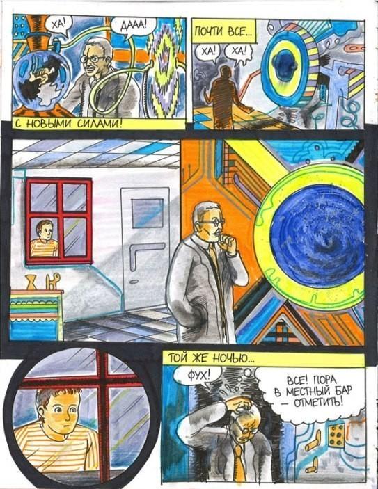 Комикс «Кроличья нора». Изображение № 4.
