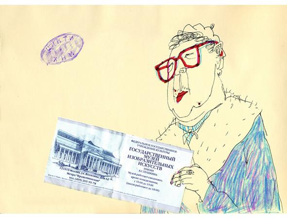 Создать папку: 5 успешных российских иллюстраторов рассказывают о портфолио. Изображение №66.