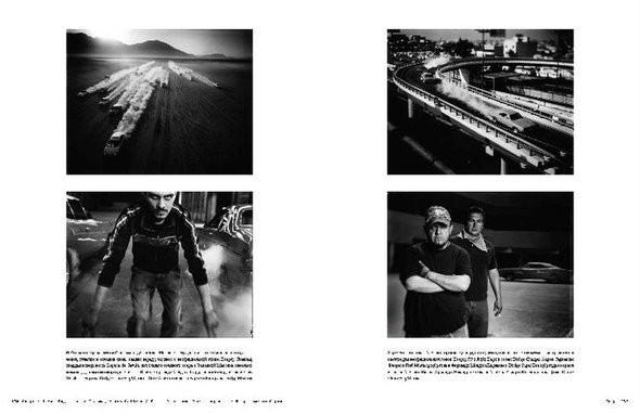 Изображение 1. Интервью с издателем книг о фотографии Леонидом Гусевым.. Изображение № 9.