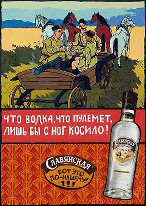 Киевский международный фестиваль рекламы. Победители. Изображение № 16.