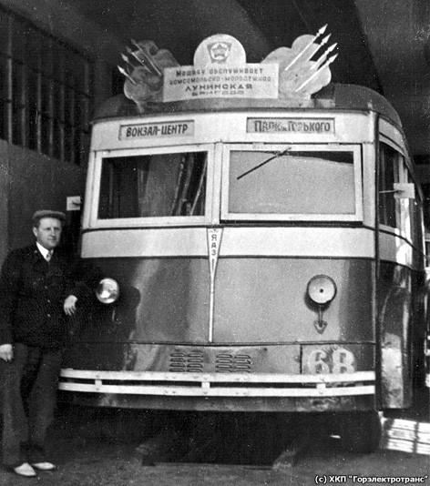 Первые троллейбусы. Изображение № 4.