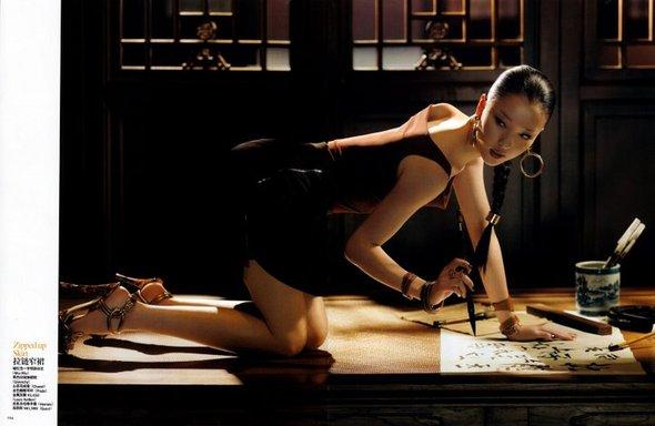 Жаркий выходной (China Vogue, Feb2009). Изображение № 2.