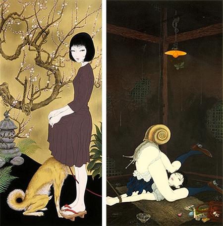 Yuji Moriguchi. Изображение № 3.