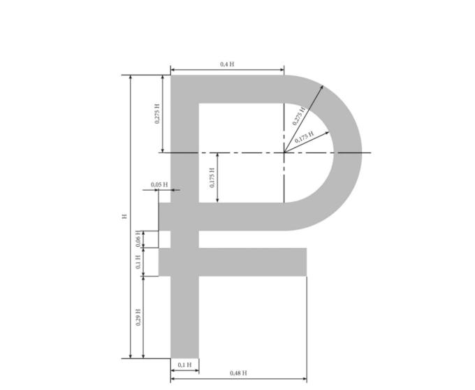 Россия вносит знак рубля в Unicode. Изображение № 1.
