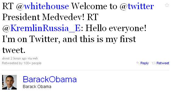Медведев завел Twitter. Изображение № 1.
